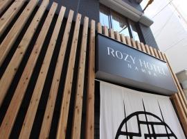 Rozy Hotel Namba, hotel near Shiokusa Park, Osaka