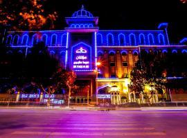 NURLAN HOTEL, hotel in Kashgar