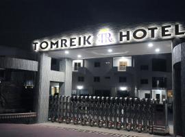 Tomreik Hotel