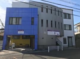 Guest House Izumi