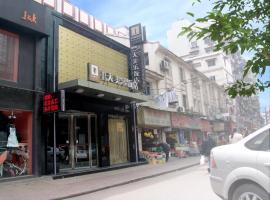 Yangtze River TOMOLO Hotel - Jianghan Road Branch