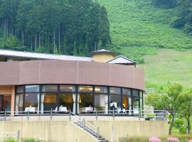 Spa & Resort Hotel Akinomiyasanso