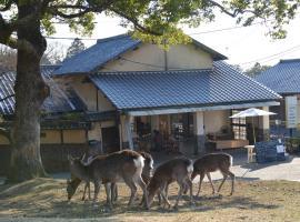 The Deer Park Inn, hotel near Kasuga Taisha, Nara