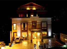 Suhim Portico Hotel & Resort