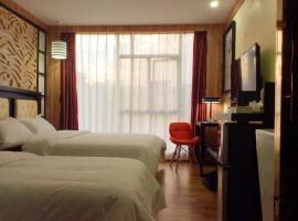 Guangzhou Bird Island Hotel, hotel in Guangzhou