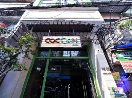 Cocoon Inn Hanoi