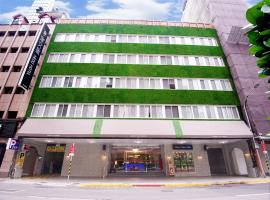MOSHAMANLA Hotel-Main Station, מלון בטאיפיי
