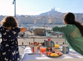 La Residence Du Vieux Port, hotel near Gare Maritime, Marseille