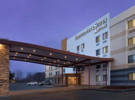 Fairfield Inn and Suites by Marriott Albany East Greenbush