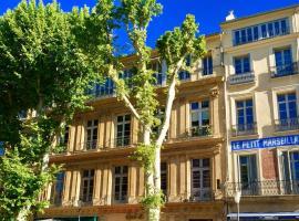 Les Suites du Cours & Spa, spa hotel in Aix-en-Provence