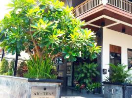 The An-Teak Chiang Mai