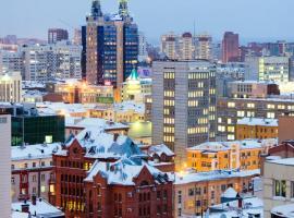 Hello Hostel, отель в Новосибирске, рядом находится Музей Николая Рериха
