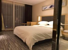 City Comfort Inn Plaza Hotel