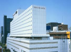 新大阪江坂東急REI飯店