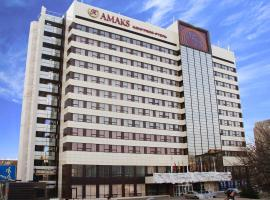 AMAKS Congress Hotel, accessible hotel in Rostov on Don