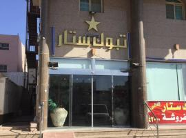 Tabuk Star