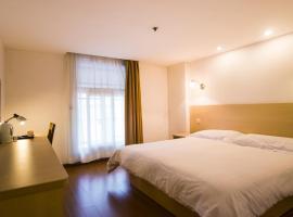 Motel Nanjing Xinjiekou Business Centre Mingwalang