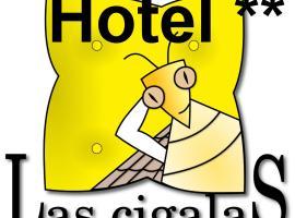 Las Cigalas, hotel in Villeneuve-lès-Béziers