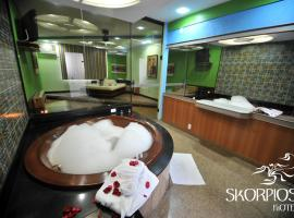 Motel Skorpios ( Adults only)