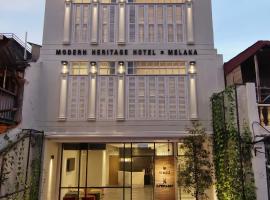 Timez Hotel Melaka