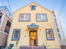 IZA Enoshima Guest House and Bar