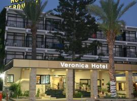 維羅尼卡酒店