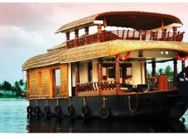 Why Not Houseboat