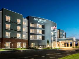 Courtyard by Marriott Albany Clifton Park