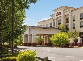Hampton Inn & Suites by Hilton Manchester Bedford, hotel in Bedford