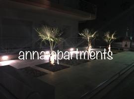 Anna Apartments, хотел в Керамоти