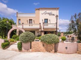 Areti Suites, hotel near The Holy Monastery of Agia Triada, Kathiana