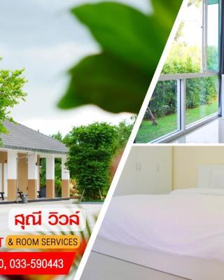 Sunee View Hotel