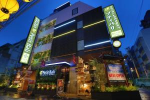 HOTEL PetitBali Higashi-Shinjuku