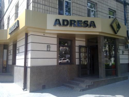 Hotel Apartments Adresa