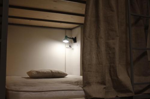 Sleep Studio Hostel
