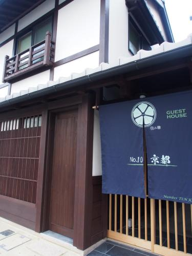No.10 Kyoto House