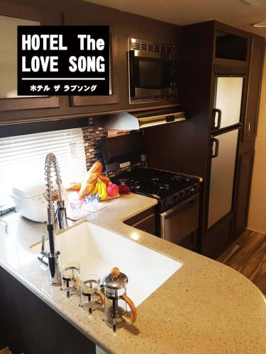 Hotel The Love Song