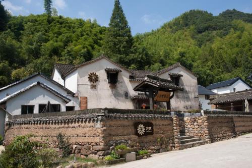 Hangzhou Jiujing Jingshe Homestay