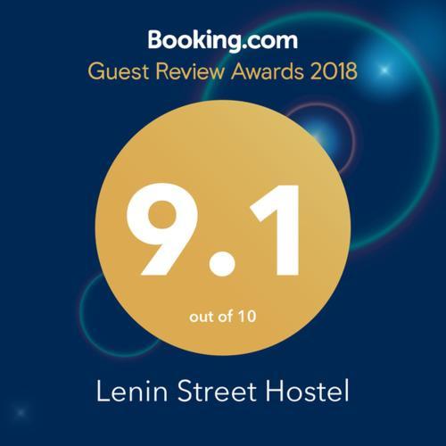 Lenin Street Hostel