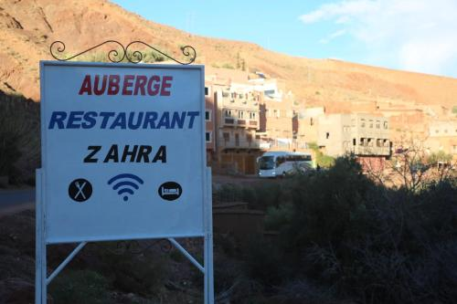 Auberge Restaurant Zahra
