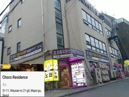 Choco Residence