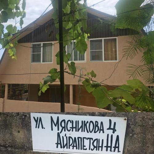 Apartment on Myasnikova 4