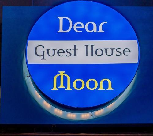 Guesthouse Dear Moon