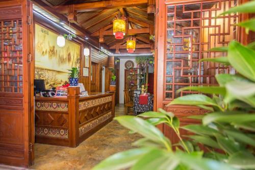 Zhangjiajie Ya An Ju Exquisite Guesthouse