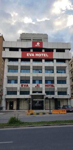 Eva Hotel Amman