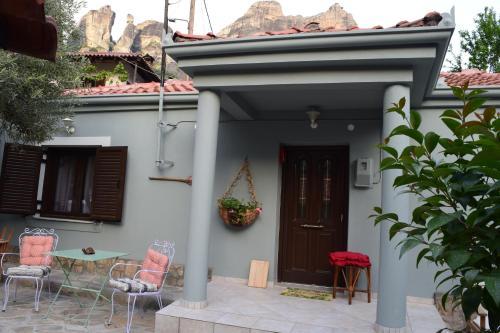 Rina's House