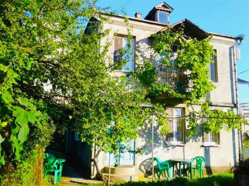 Guest House Lakoba 32