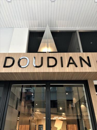 Doudian DDiNN Hotel
