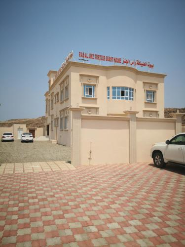 Ras Al Jinz Turtle Guest House