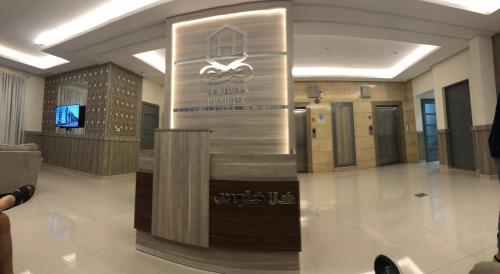 Hala House